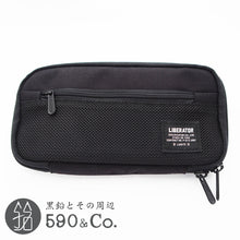 Load image into Gallery viewer, (LDCO-RZPN-01)LIBERATOR CORDURA Round zip pencil case (Black/Navy)