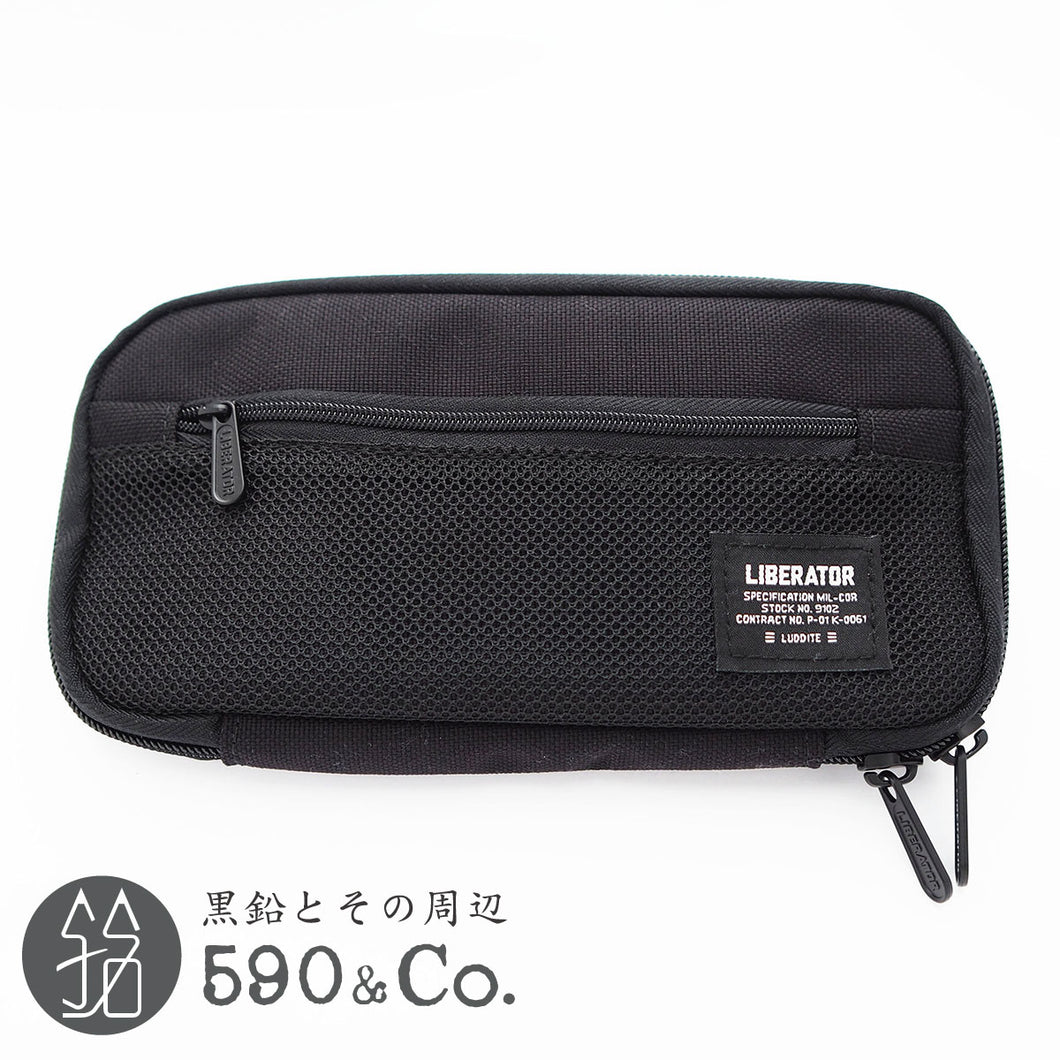 (LDCO-RZPN-01)LIBERATOR CORDURA Round zip pencil case (Black/Navy)