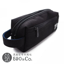 Load image into Gallery viewer, (LDCO-BXPN-01)LIBERATOR CORDURA Box pencil case (Black/Navy)