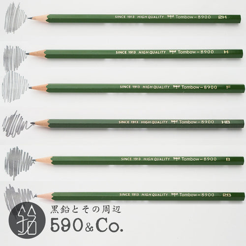 (8900) Tombow 8900 pencil