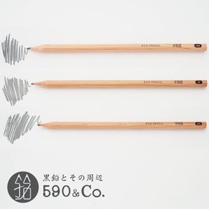 (LA-KS) Tombow KI-MONOGATARI・Eco Pencil