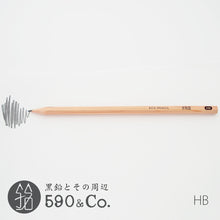 Load image into Gallery viewer, (LA-KS) Tombow KI-MONOGATARI・Eco Pencil