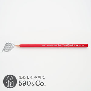 (A-317) Be Goody Heart shaped Pencil