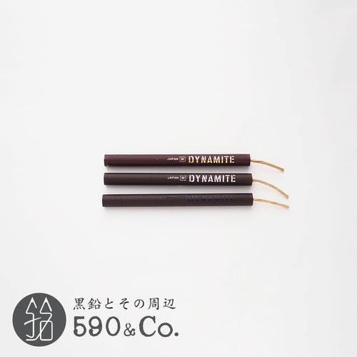 (A-433) Be Goody Dynamite Pencil