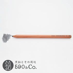 (11434835) Gekkoso 8B Thick pencil