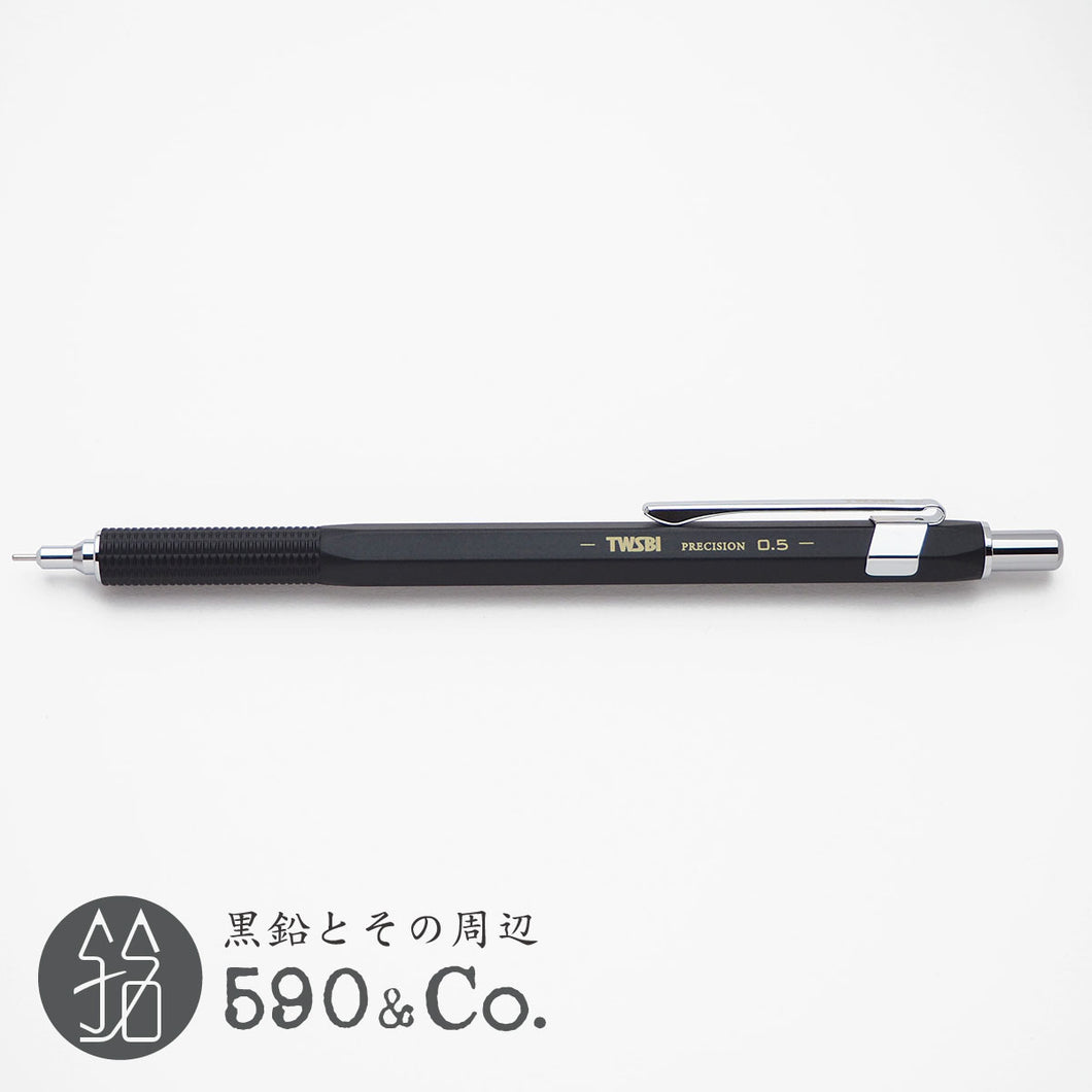 TWSBI PRECISION Pencil (Black)