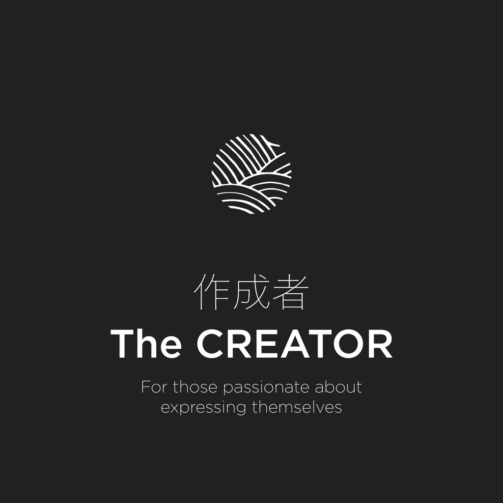 The Creator [left hand]
