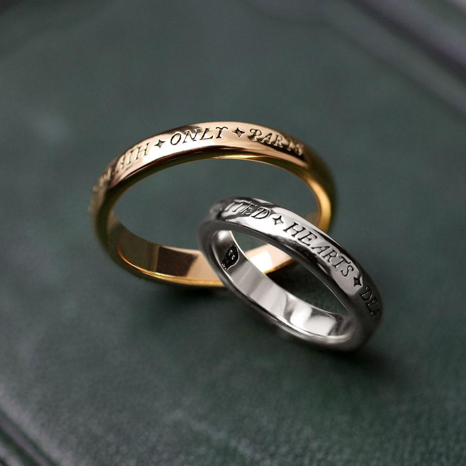 gold poem ring, gothic ring
