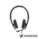 Sennheiser Headset SC 160 USB Wired binaural USB (508315)