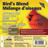 Birds Blend High Energy Suet Cake - 11.25 oz - Pack of 12