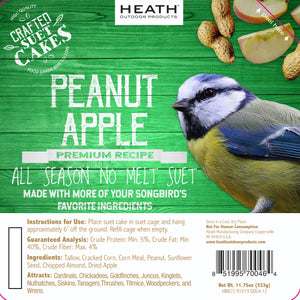 Peanut Apple Premium Crafted Suet Cake - 11.75 oz. 12 pack