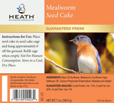 Mealworm Seed Cake - 7 oz - Pack of 12 - Heathoutdoors