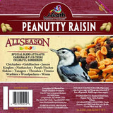 Peanutty Raisin Suet Cake - 11.5 oz - 12 pack - Heathoutdoors