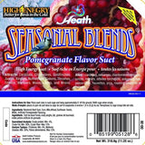 Pomegranate Flavor Suet Cake - 11.25 oz - Pack of 12 - Heathoutdoors