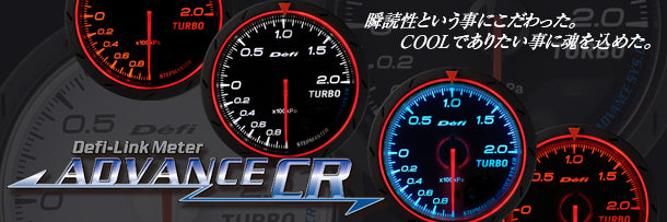 DEFI Discontinuing  Racer Gauge and Advance CR Meter Series