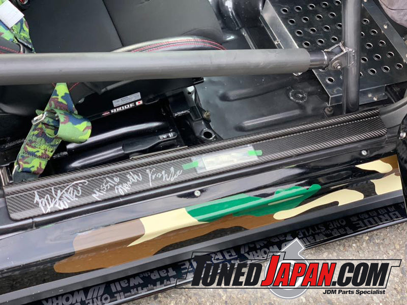 TUNED JAPAN S13/180SX/240SX - CARBON FIBER DOOR SCUFF PLATES