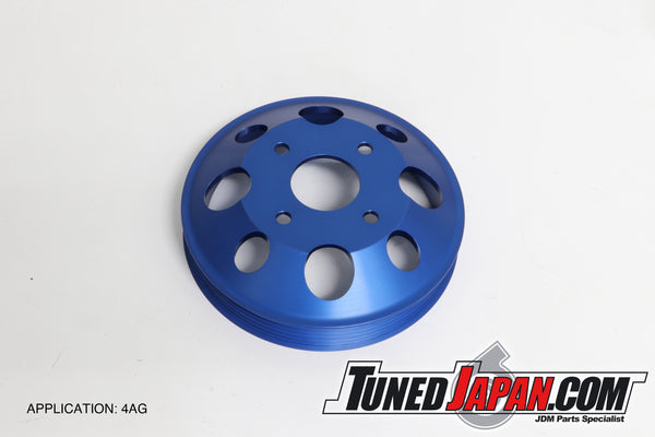 NAPREC | LARGE DIAMETER | WATER PUMP PULLEY | 4AG