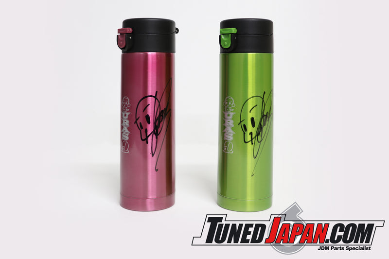 URAS WATER BOTTLE - GREEN