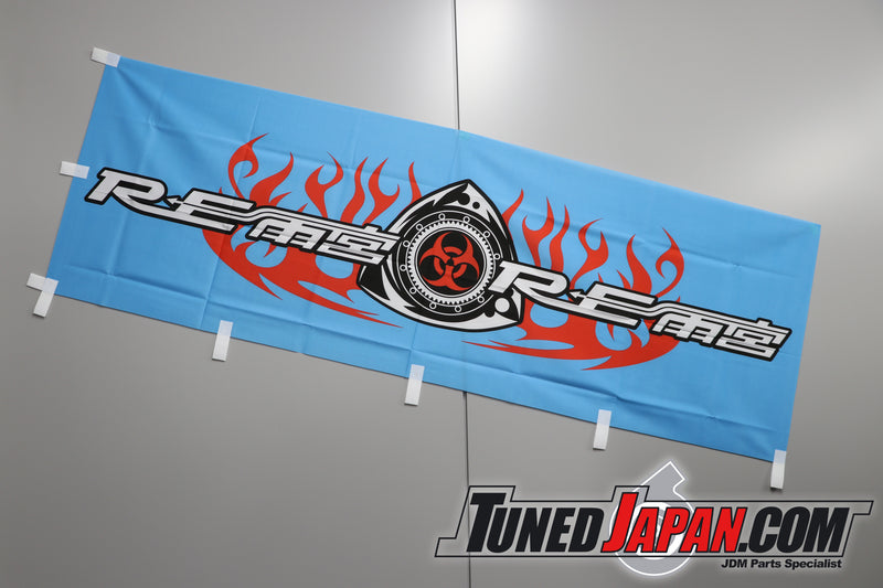 Re-Amemiya Garage Banner - Blue