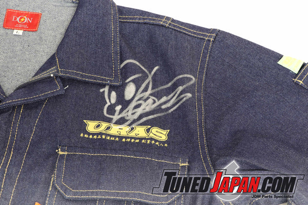 URAS | COVERALLS | DENIM | XTRA LARGE