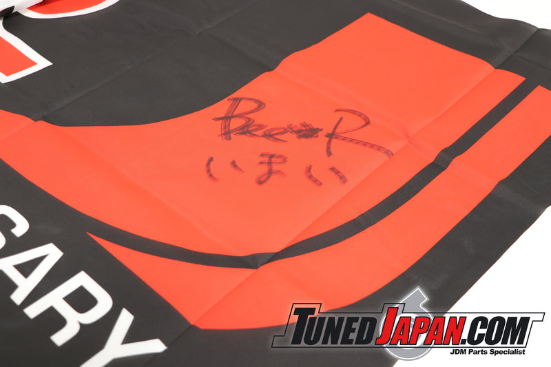 BEE*R | TYPE B REV LIMITER | AUTOGRAPHED BEE*R GARAGE BANNER | SET
