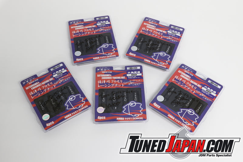 LOW STYLE HEROES / ABO-MOON - LUG NUTS - 20 PIECE SET - 1.25 PITCH- BLACK