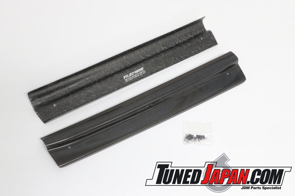 RE-AMEMIYA FD3S - CARBON FIBER DOOR SCUFF PLATES