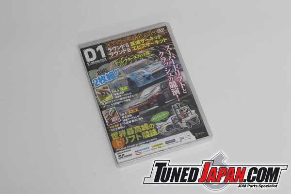 D1GP OFFICIAL DVD ROUNDS 4 & 5 - 2018