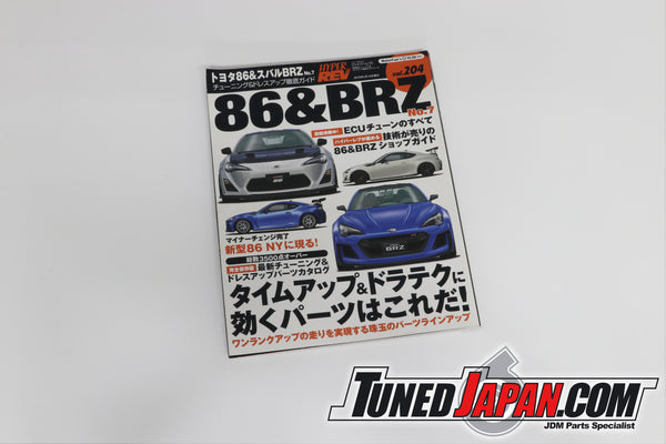 HYPER REV 86 & BRZ VOL. 204 NO.7