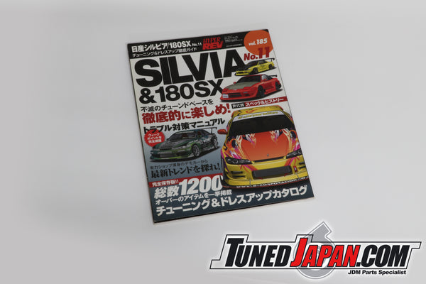 HYPER REV NISSAN SILVIA & 180SX VOL. 185 NO.11