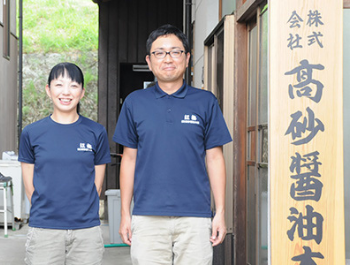 two workers at takasago soy sauce