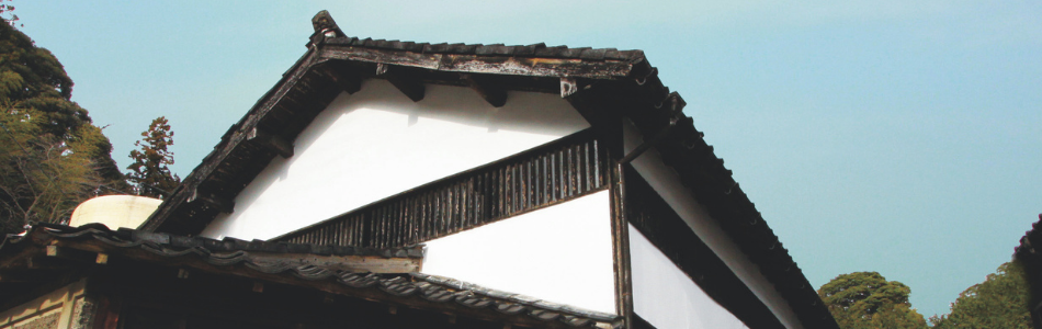 historical house of takasago soy sauce