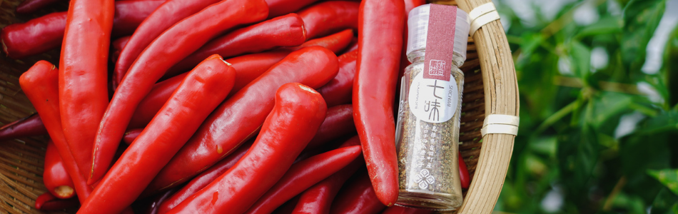 red pepper with product package