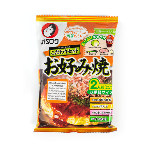 Okonomiyaki Kit 2 Servings, 4.3 oz