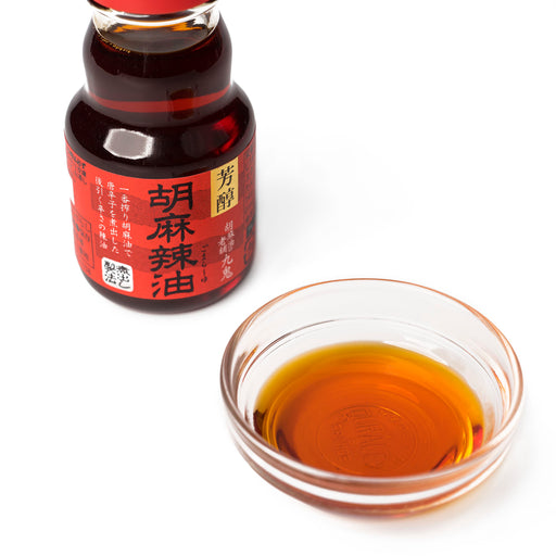 Chili-Infused Sesame Oil (Rayu), 1.58 oz