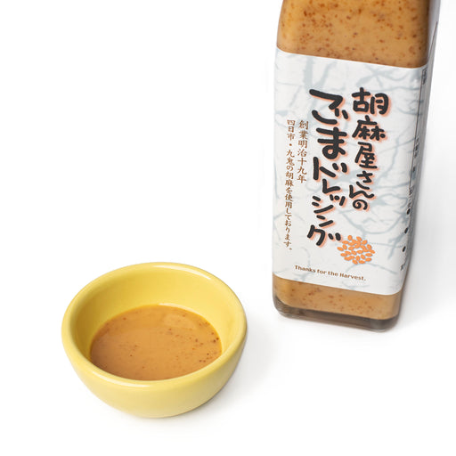 Premium Roasted Sesame Dressing, 10 floz