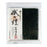 Roasted Nori Seaweed 5 Sheets, 0.52 oz