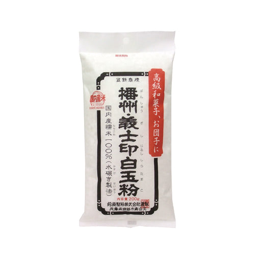 Shiratamako (Glutinous Rice Flour), 7.05 oz