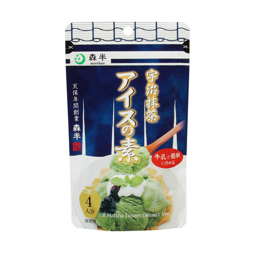 Uji Matcha Ice Cream Mix 4 servings, 2.39 oz
