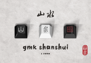 (Group Buy) GMK Shanshui 山水