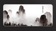 Load image into Gallery viewer, (Group Buy) GMK Shanshui 山水