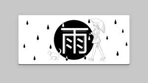 (Group Buy) Rain Series Deskmat