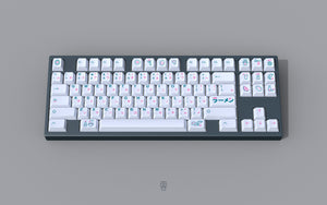 (Group Buy) ePBT RamenStop