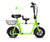 UL 2272 Fiido Family E-scooter