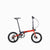 Camp Lite Pro USA Brand Foldable Bicycle foldie bike