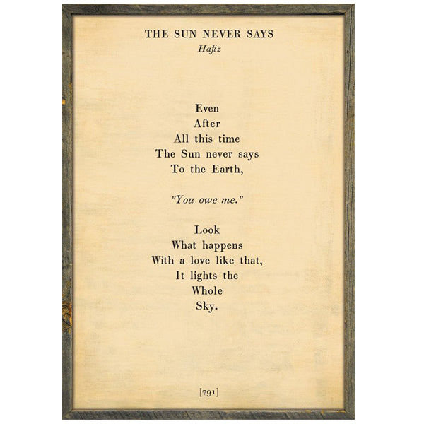 Sugarboo Designs The Sun Never Says Poetry Collection Sign