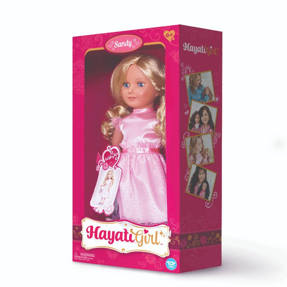 Toypro Hayati Girl Doll 18Inch Sandy