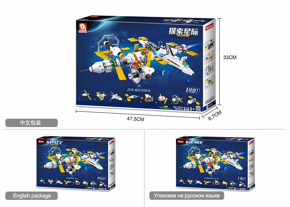 Sluban Space-International Space Station (512Pcs)  Image#1