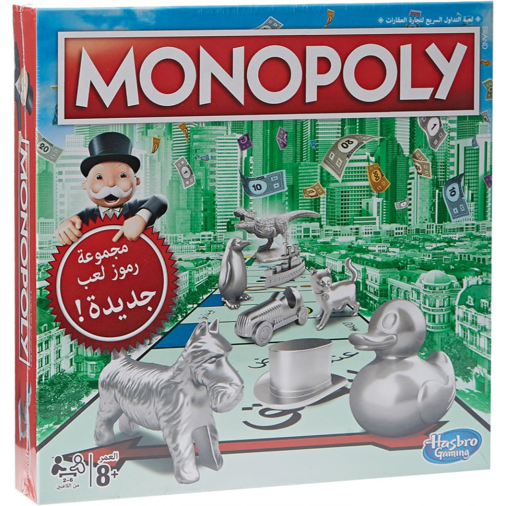 Monopoly Classic Arabic Edition  Image#1