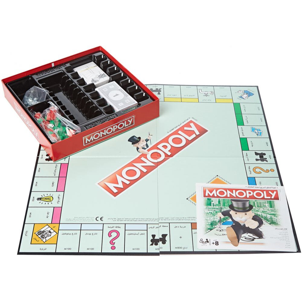 Monopoly Classic Arabic Edition  Image#3